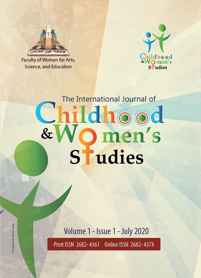 International Journal of Childhood and Women's Studies